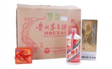 2004年53度贵州飞天牌茅台酒一箱