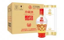 礼盒装52度五粮液A30珍藏酒一箱