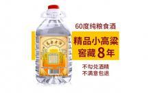 60度四川泸州8年窖藏散装高沟高粱老酒2.5L