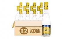 50度黄盖玻璃瓶杏花村汾酒一箱