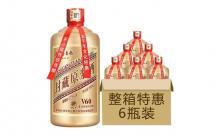 52度茅台镇封藏原浆酒V60光瓶系列一箱