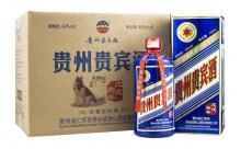 42度茅台镇贵州贵宾酒狗年纪念版一箱