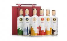 礼盒装52度五粮液国宾酒彩装版白酒一箱