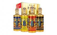 礼盒装52度贵州茅台镇贵宾封坛A80 500mlx4瓶