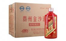 53度贵州金沙酒品鉴版礼酒一箱