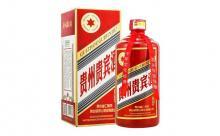 42度茅台镇红色贵州贵宾酒450ml