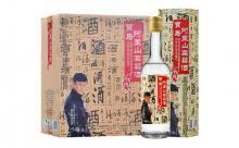 52度宝岛阿里山高粱酒佳酿一箱