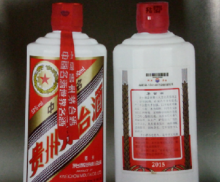 2011年飞天茅台酒市场收购价多少钱一瓶?
