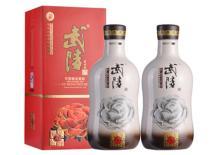 52度武陵芙蓉国色6(2瓶)500ml