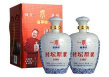 60度喜事缘封坛原浆酒(2瓶)1.5L