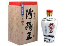50度汾阳王翡翠樽酒(20)500ml