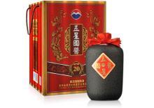 53度五星国酱酒(黑玉金镶)1.5L