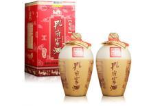 52度孔府家酒陶天下酒(2瓶)750ml