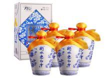 67度衡水老白干酒蓝花瓷(4瓶)750ml