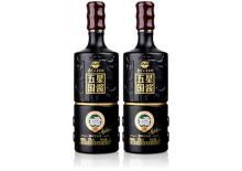 53度贵州五星国酱金腰带酒(2瓶)1L