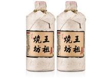 53度王祖烧坊珍品系列禅韵酒(2瓶)500ml