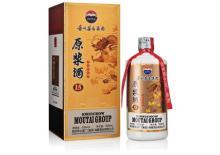 52度2012年贵州茅台原浆酒(15)500ml